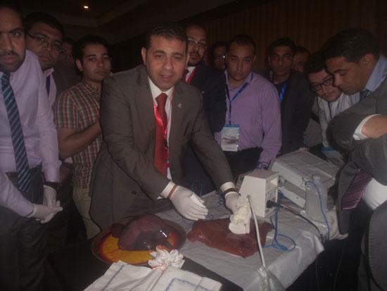 مؤتمر الجهاز الهضمى (1)