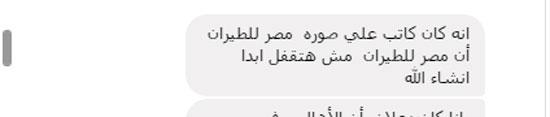 فيس بوك (5)