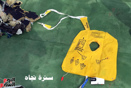 الطائره المصريه المنكوبه ، فرنسا ، مصر ، القوات المسلحه (5)