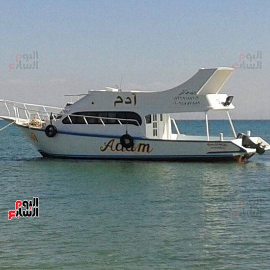 المركب آدم (1)