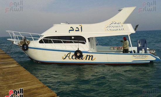 المركب آدم (3)