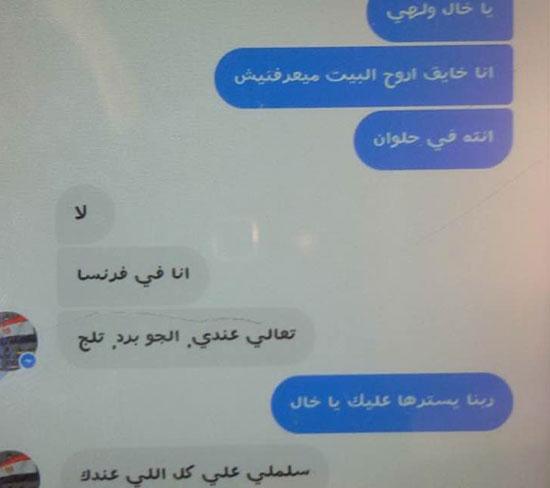آخر حوار لناصر حمدى ضحية الطائرة المنكوبة (4)