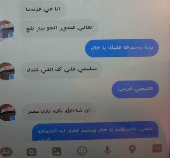 آخر حوار لناصر حمدى ضحية الطائرة المنكوبة (5)