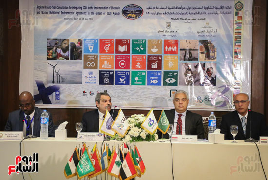 المائدة المستديرة لمناقشة اهداف التنمية المستدامة   (2)