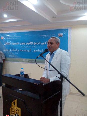 افتتاح المؤتمر الأدبى الرابع لإقليم جنوب الصعيد الثقافى بالأقصر