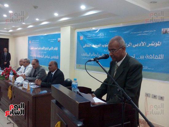 افتتاح المؤتمر الأدبى الرابع لإقليم جنوب الصعيد الثقافى بالأقصر (2)