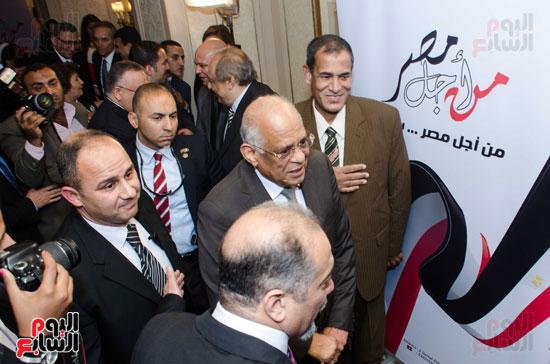 تدشين جمعية من أجل مصر بدانا (2)