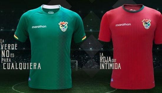 18-قميص-منتخب-بوليفيا