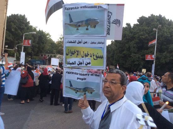 لافتات ممنوع دخول الإخوان تتصدر مسيرة لتأبين ضحايا الطائرة (2)