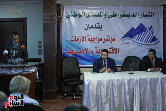 المؤتمر الاقتصادى بنقابة التجاريين (11)