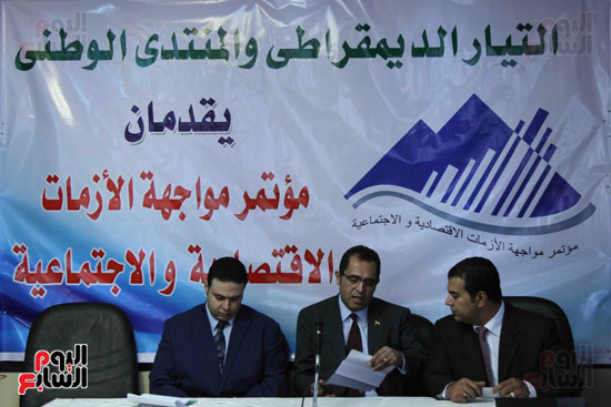 المؤتمر الاقتصادى بنقابة التجاريين (3)