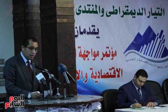 المؤتمر الاقتصادى بنقابة التجاريين (8)