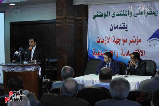 المؤتمر الاقتصادى بنقابة التجاريين (17)