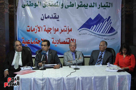 المؤتمر الاقتصادى بنقابة التجاريين (9)0