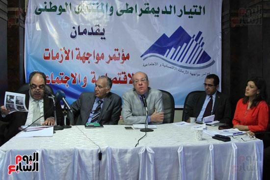 المؤتمر الاقتصادى بنقابة التجاريين (23)0