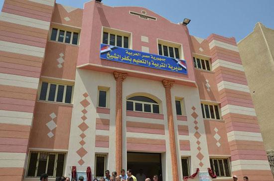 محافظ كفر الشيخ يفتتح مبنى التربية والتعليم الجديد (2)