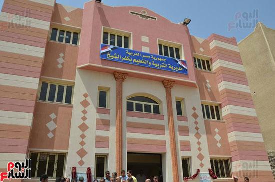 محافظ كفر الشيخ يفتتح مبنى الملحق الجديد لمديرية التربية والتعليم (3)