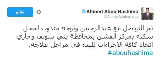 أبو هشيمة يعلن تكفله بعلاج الشاب عبد الرحمن المصاب بالسرطان ببنى سويف (1)