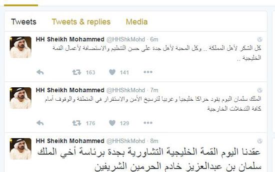 محمد بن راشد آل مكتوم، حاكم دبى (1)