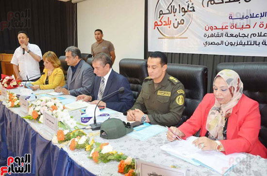 محافظ كفر الشيخ يطلق فعاليات حملة خلوا بالكم من بلدكم (4)