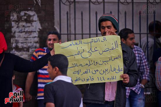 المواطنون الشرفاء يحاصرون نقابة الصحفيين (8)