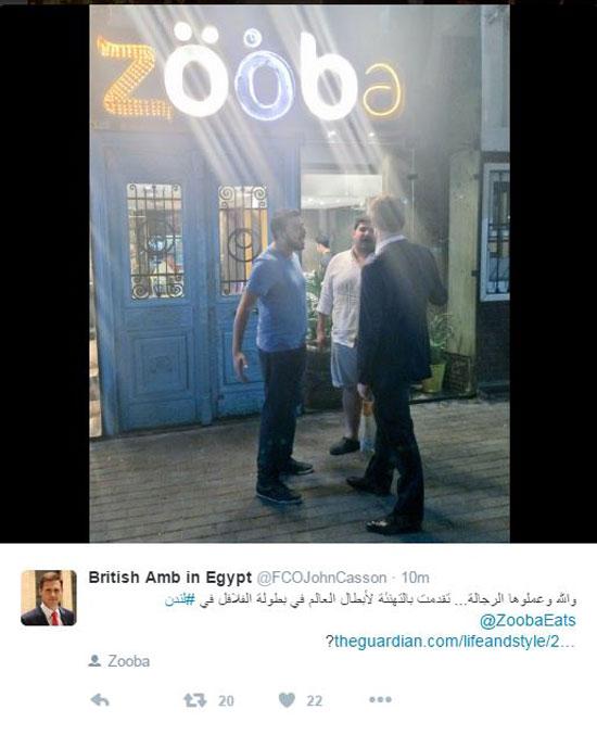 السفير البريطانى، بطولة العالم للفلافل، مصر تفوز بكاس العالم للطعمية، اخبار المطبخ، وصفات طبخ (1)