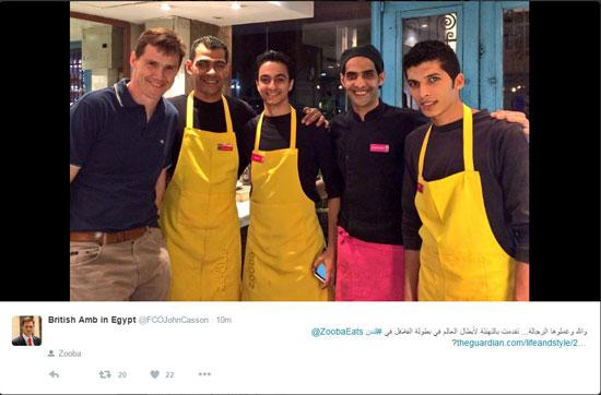 السفير البريطانى، بطولة العالم للفلافل، مصر تفوز بكاس العالم للطعمية، اخبار المطبخ، وصفات طبخ (2)