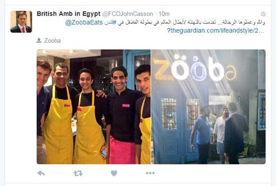 السفير البريطانى، بطولة العالم للفلافل، مصر تفوز بكاس العالم للطعمية، اخبار المطبخ، وصفات طبخ (7)