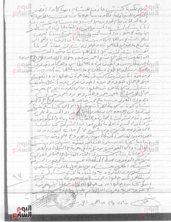 أخطر اعترافات «دواعش ولاية القاهرة» (1)