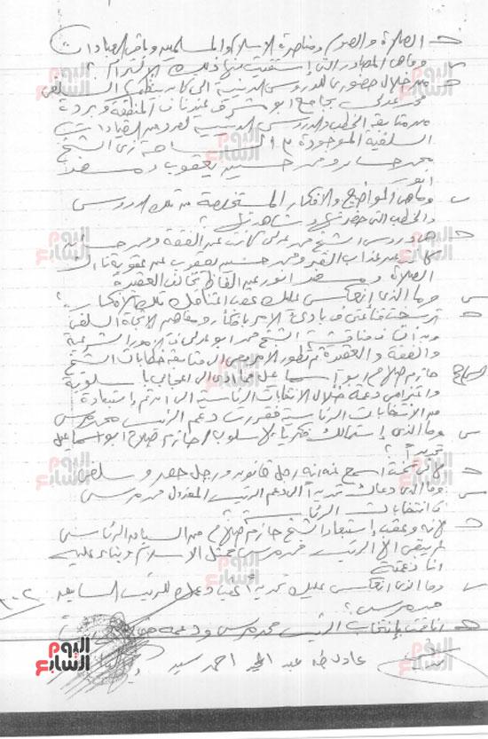 أخطر اعترافات «دواعش ولاية القاهرة» (2)