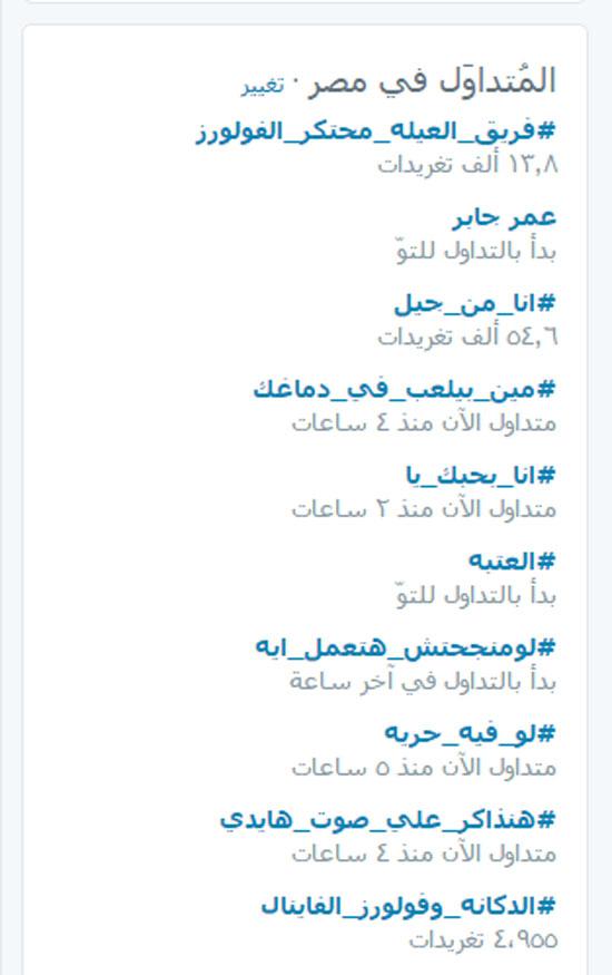 تويتر (1)