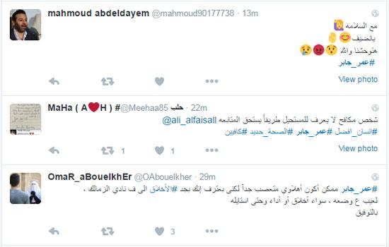 تويتر (3)