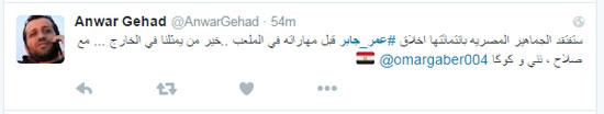 تويتر (4)