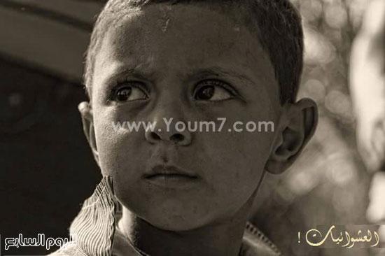 طفل من العشوائيات -اليوم السابع -6 -2015