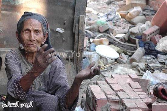 سيدة من العشوائيات -اليوم السابع -6 -2015