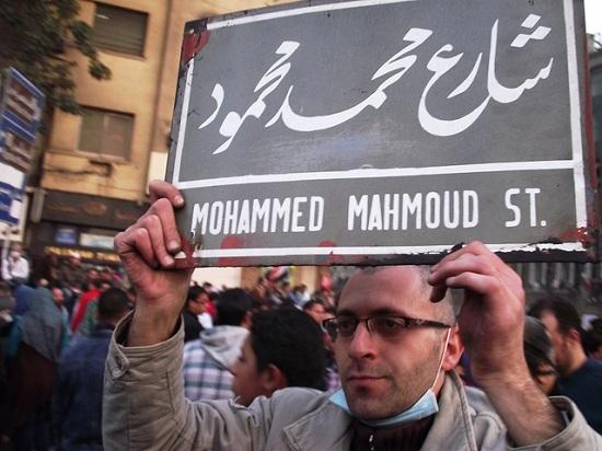 شارع محمد محمود -اليوم السابع -6 -2015