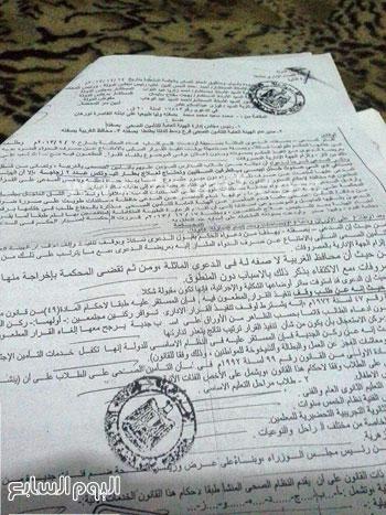 صورة من الدعوى المرفوعة للحصول على حكم بالعلاج -اليوم السابع -6 -2015