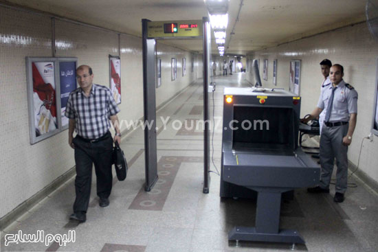 المترو يستعين بماكينات إلكترونية للتفتيش بالمحطة -اليوم السابع -6 -2015