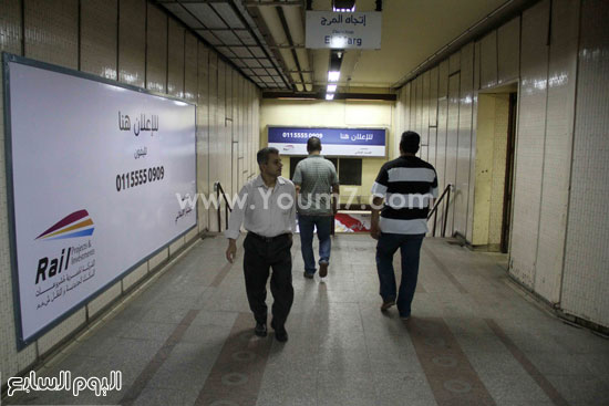 محطة السادات تستقبل ركابها -اليوم السابع -6 -2015