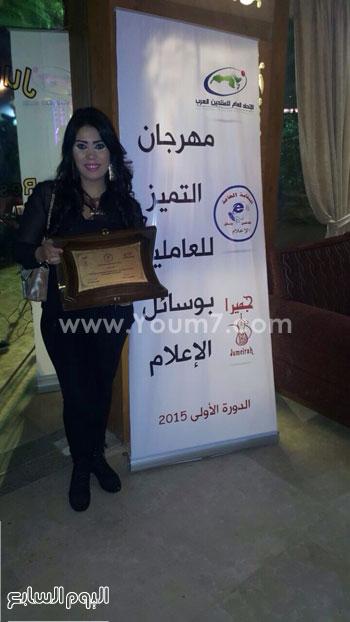 أميرة تحتفل بتكريمها  -اليوم السابع -6 -2015
