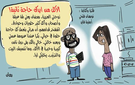يوميات عنبة ورمان.. يهدها العزومات!! 62015191153131021