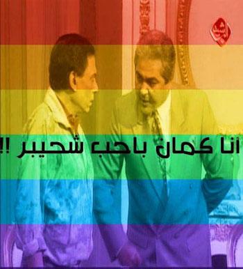 سخرية على غرار مشهد من مسرحية الواد سيد الشغال -اليوم السابع -6 -2015