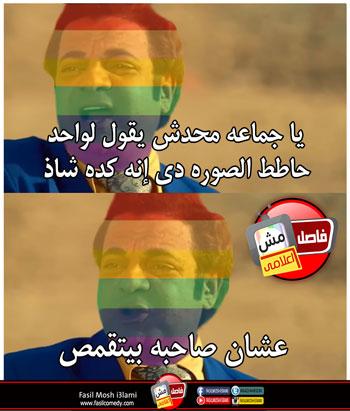 سخرية على طريقة تهامى باشا -اليوم السابع -6 -2015