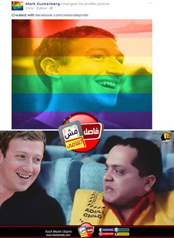 سخرية من مؤسس فيس بوك -اليوم السابع -6 -2015