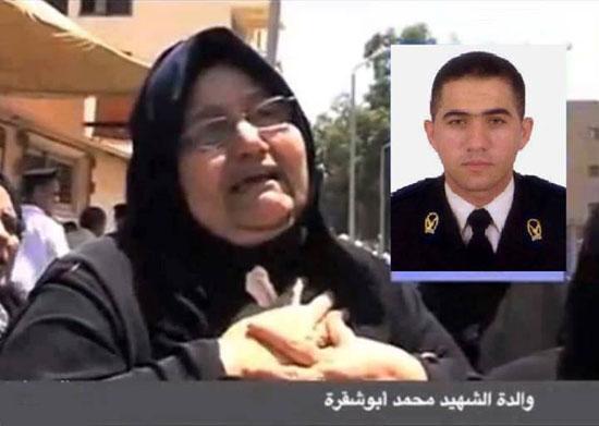 نتيجة بحث الصور عن استشهاد مفجر ثورة الشرطة النقيب محمد أبو شقره