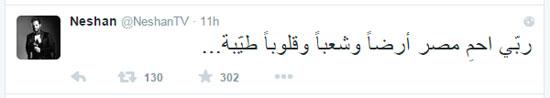 الإعلامى نيشان  -اليوم السابع -6 -2015