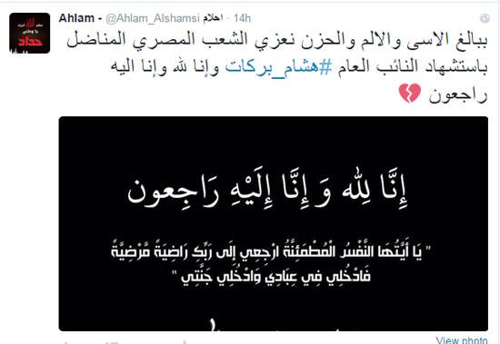 نجمة الخليج أحلام  -اليوم السابع -6 -2015