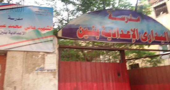 لجان الامتحانات بمركز البدارى بمحافظة أسيوط  (6)