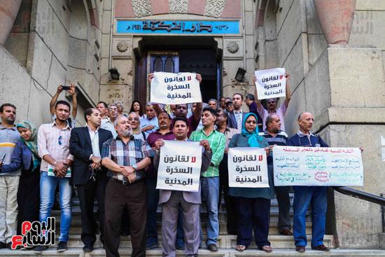 وقفة احتجاجية للاطباء (1)