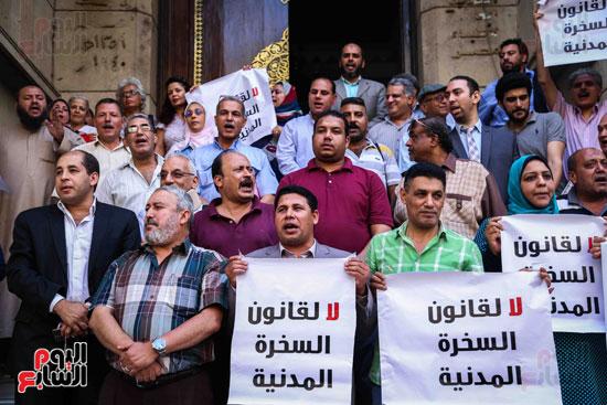 وقفة احتجاجية للاطباء (2)